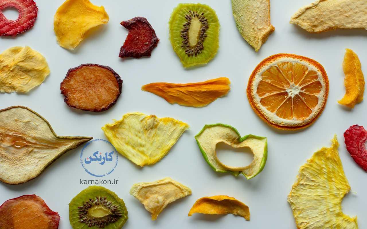 تولید میوه خشک یک نوع کار در منزل است.
