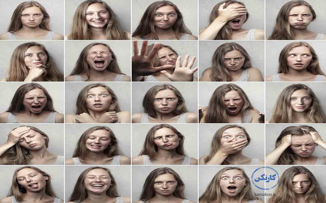 روانشناسی تغییر شخصیت