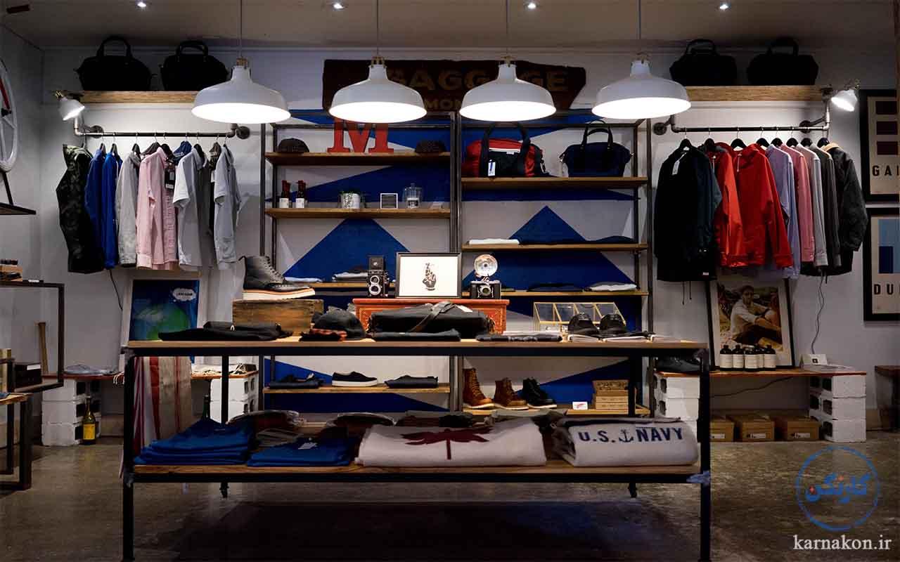 کارآفرینی با سرمایه کم برای آقایان با پوشاک فروختن