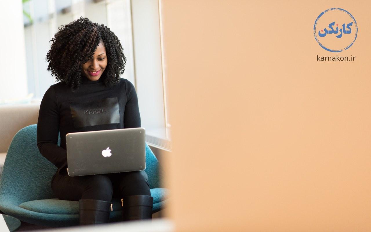 چگونه بفهمیم که به چه شغلی علاقه داریم رضایت شغلی نکته مهمی در پیدا کردن شغل است.