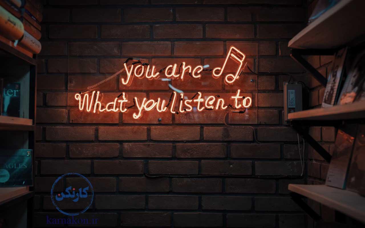 همه چیز در مورد شخصیت شناسی و موسیقی
