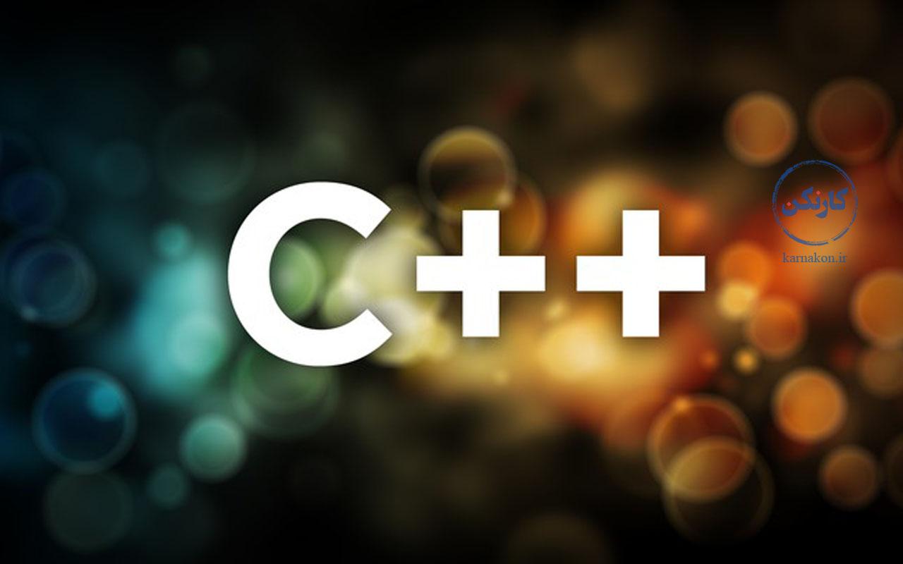 بهترین زبان برنامه نویسی برای پول درآوردن - C++