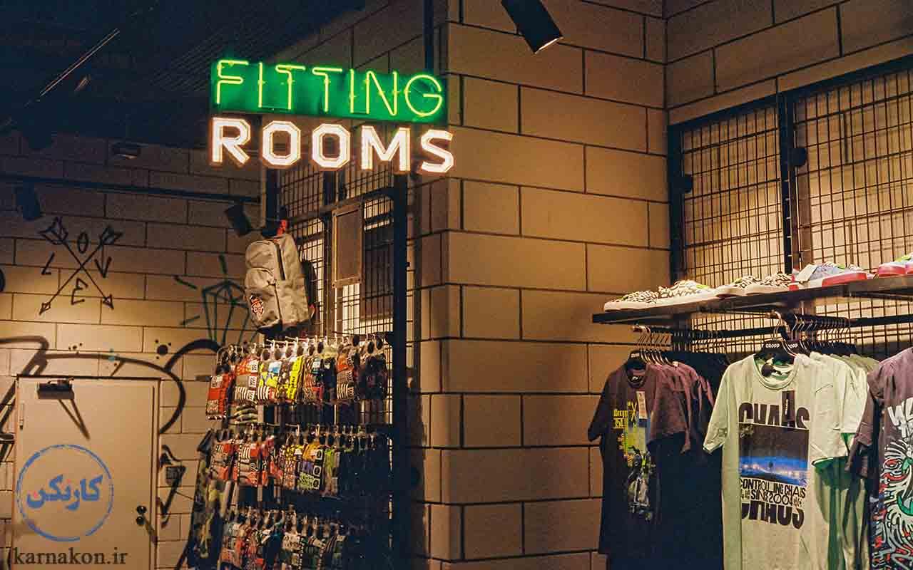 فروش لباس به عنوان یکی از شغلهای عالی با سرمایه کم برا ی آقایان