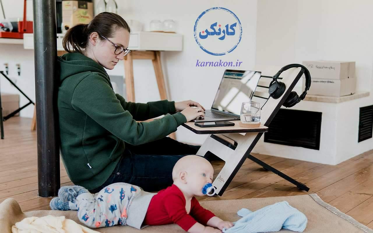 شغل های نوظهور خانگی - مراقبت از کودک