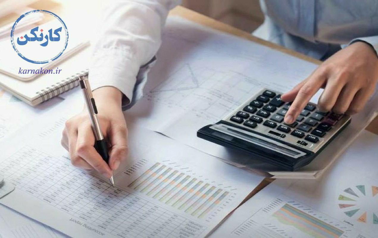 شغل های نوظهور خانگی - حسابداری مجازی