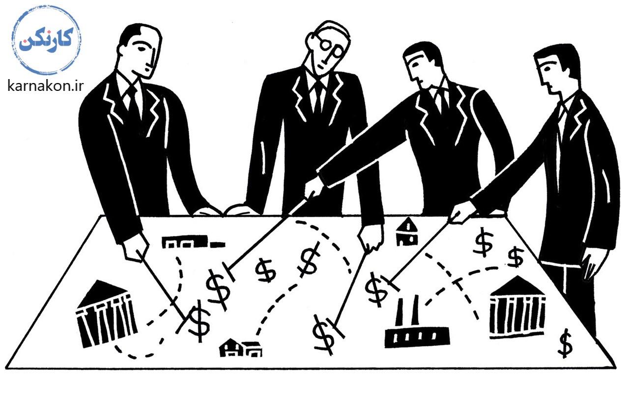 شغل های بدون استرس اقتصاددان