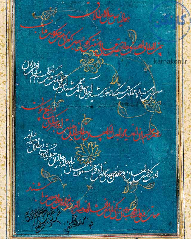 اولین خطوط خوشنویسی ایرانی برای کسب درآمد از خوش نویسی