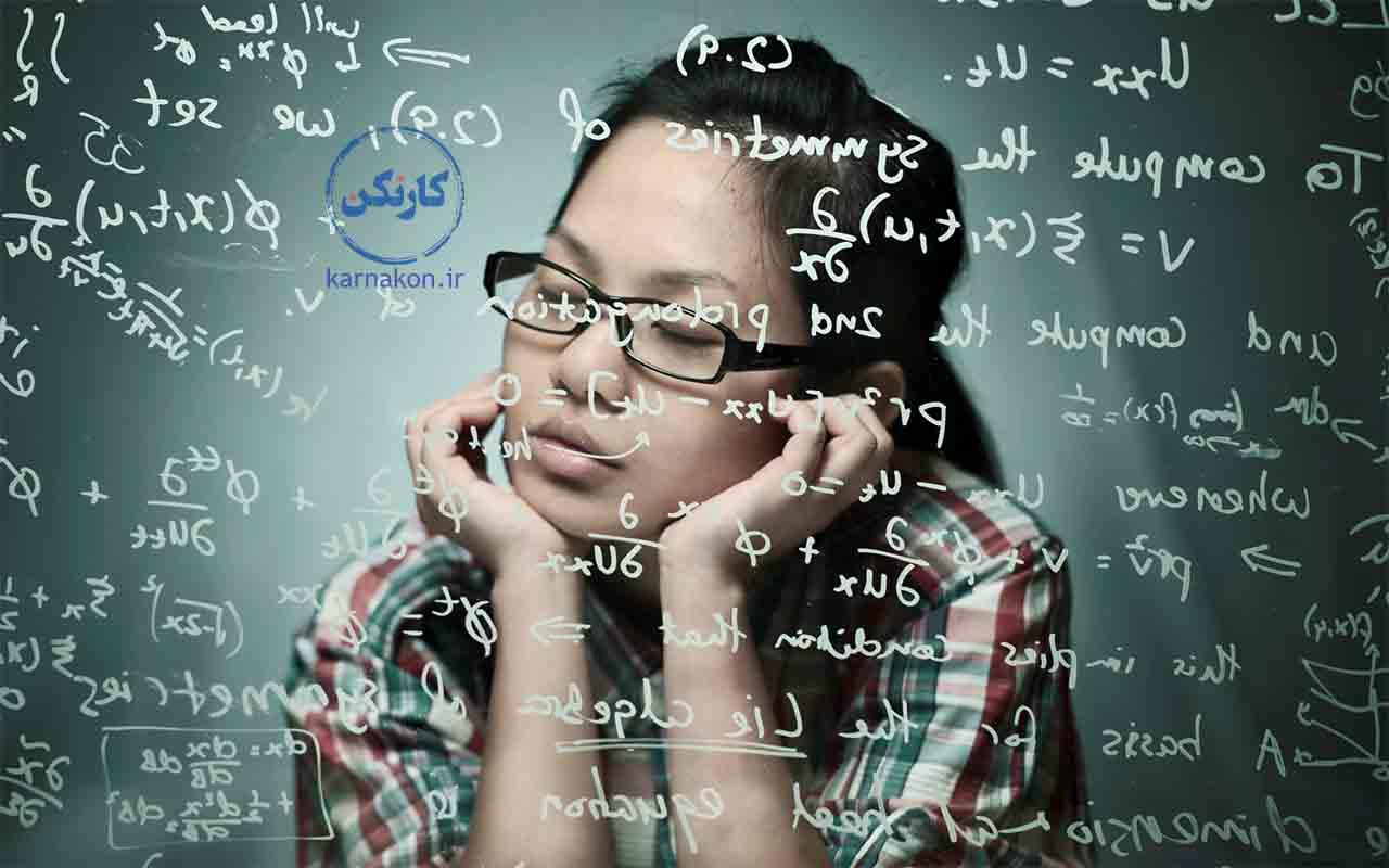 معرفی رشته ی ریاضی - رابطه هوش و خلاقیت با ریاضی