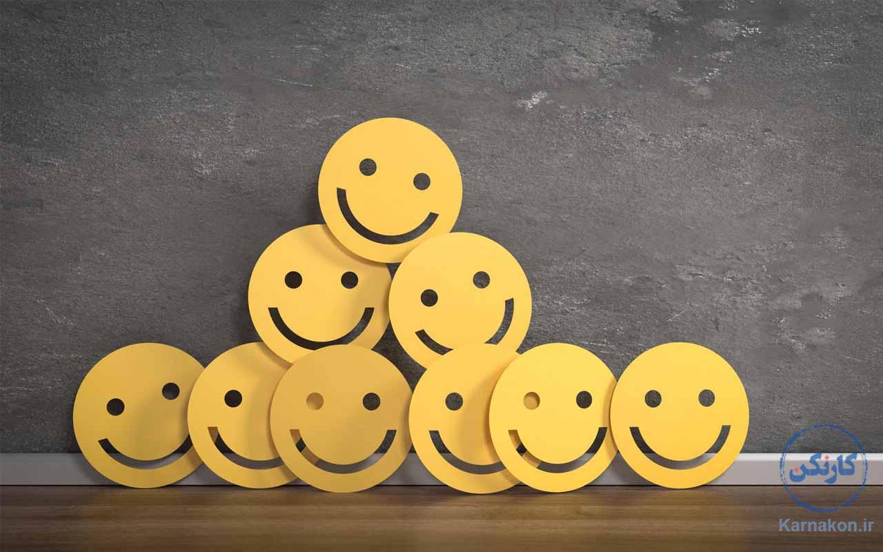شادترین شغل دنیا چیست؟- صورتک های خندان