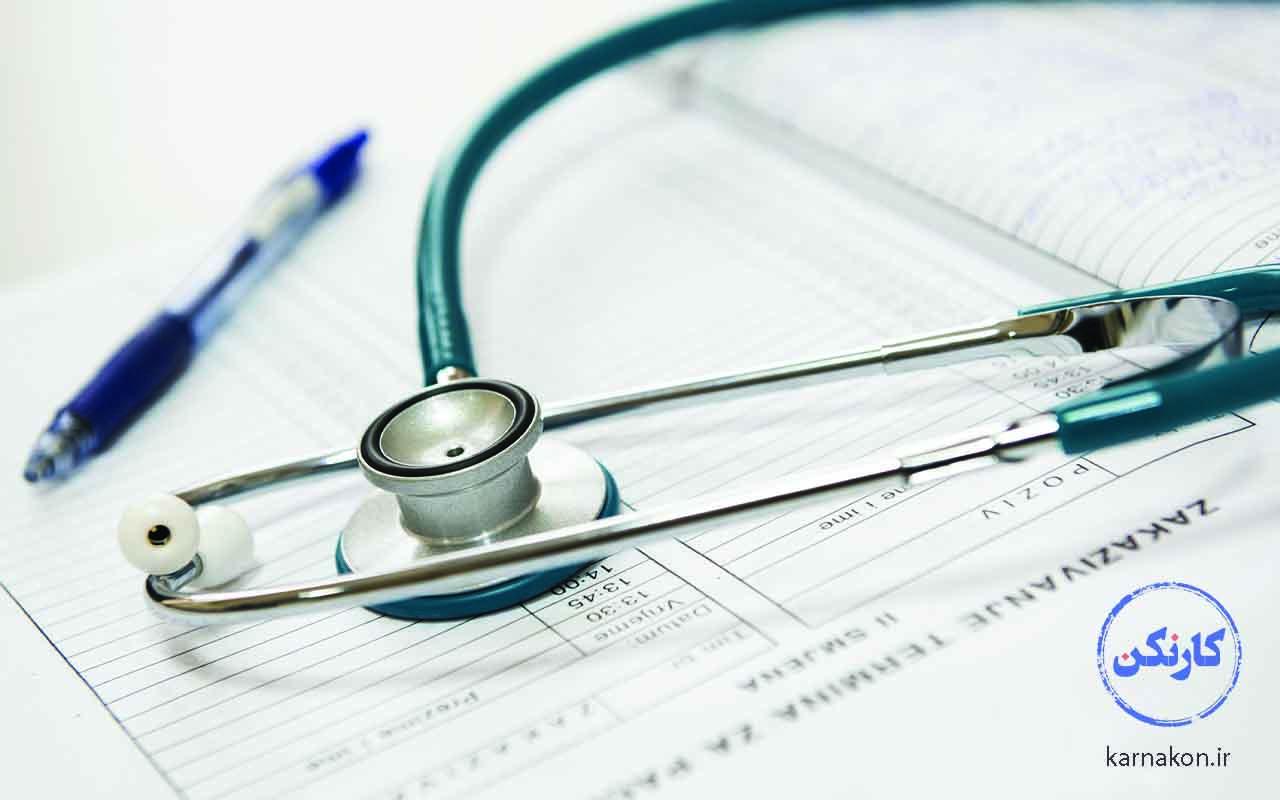 رشته های پرطرفدار تجربی - گوشی پزشکی