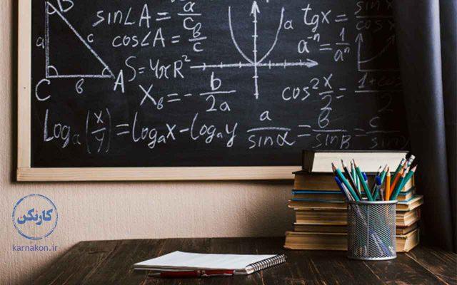 معرفی رشته ریاضی - کتاب و تخته سیاه