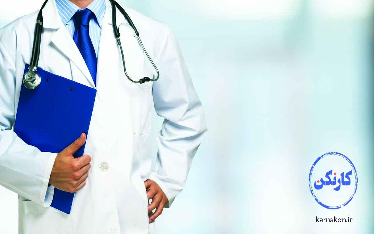 پرطرفدارترین رشته های تجربی - رشته پزشکی