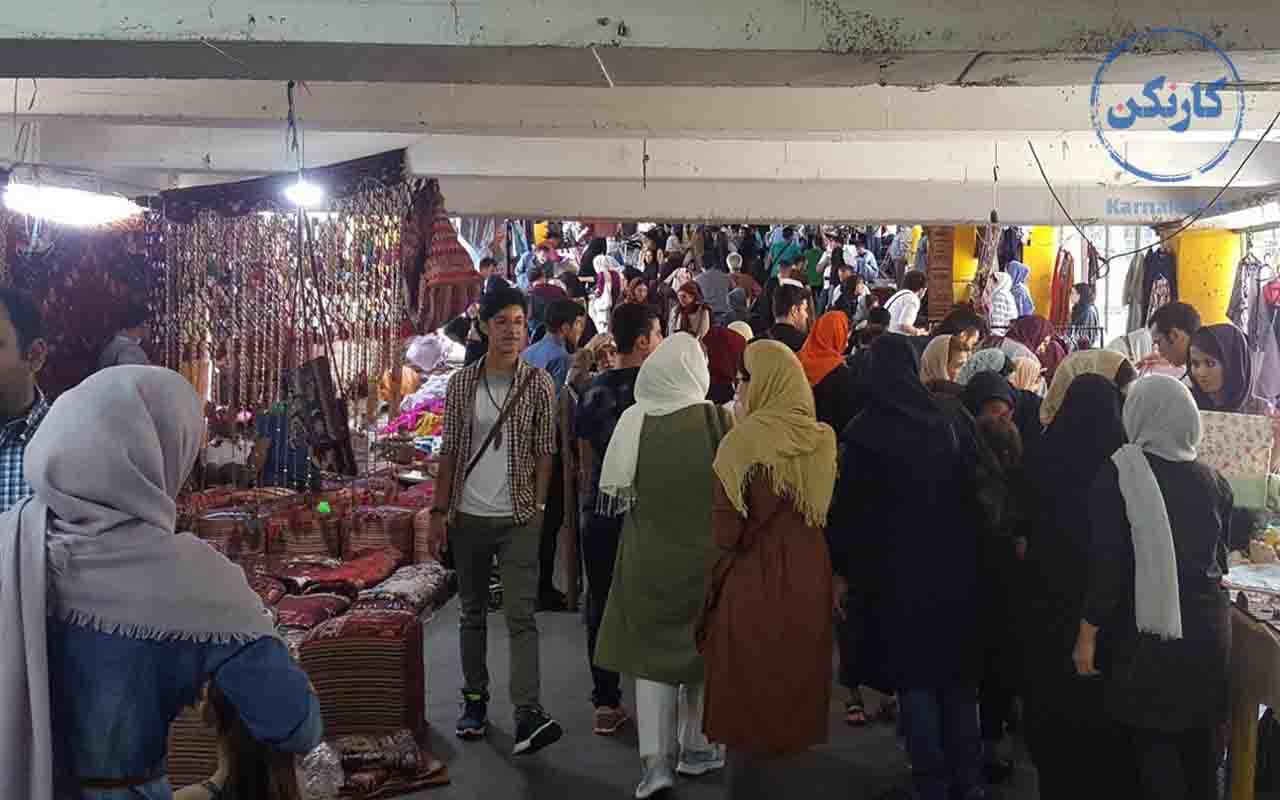 کارآفرینی در زمینه صنایع دستی - جمعه بازار پارکینگ پروانه