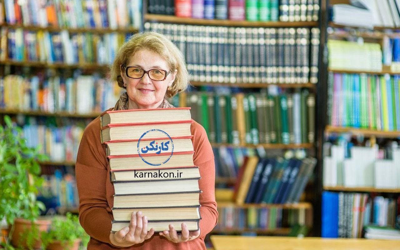 شغل های با آرامش کتابدار