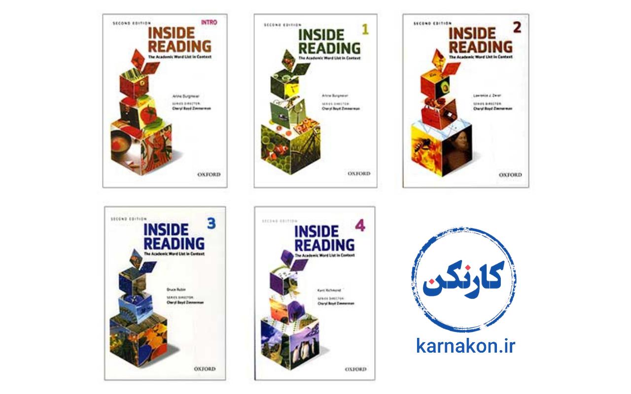 کتاب inside reading به عنوان یکی از بهترین کتاب های تقویت ریدینگ شناخته میشود.