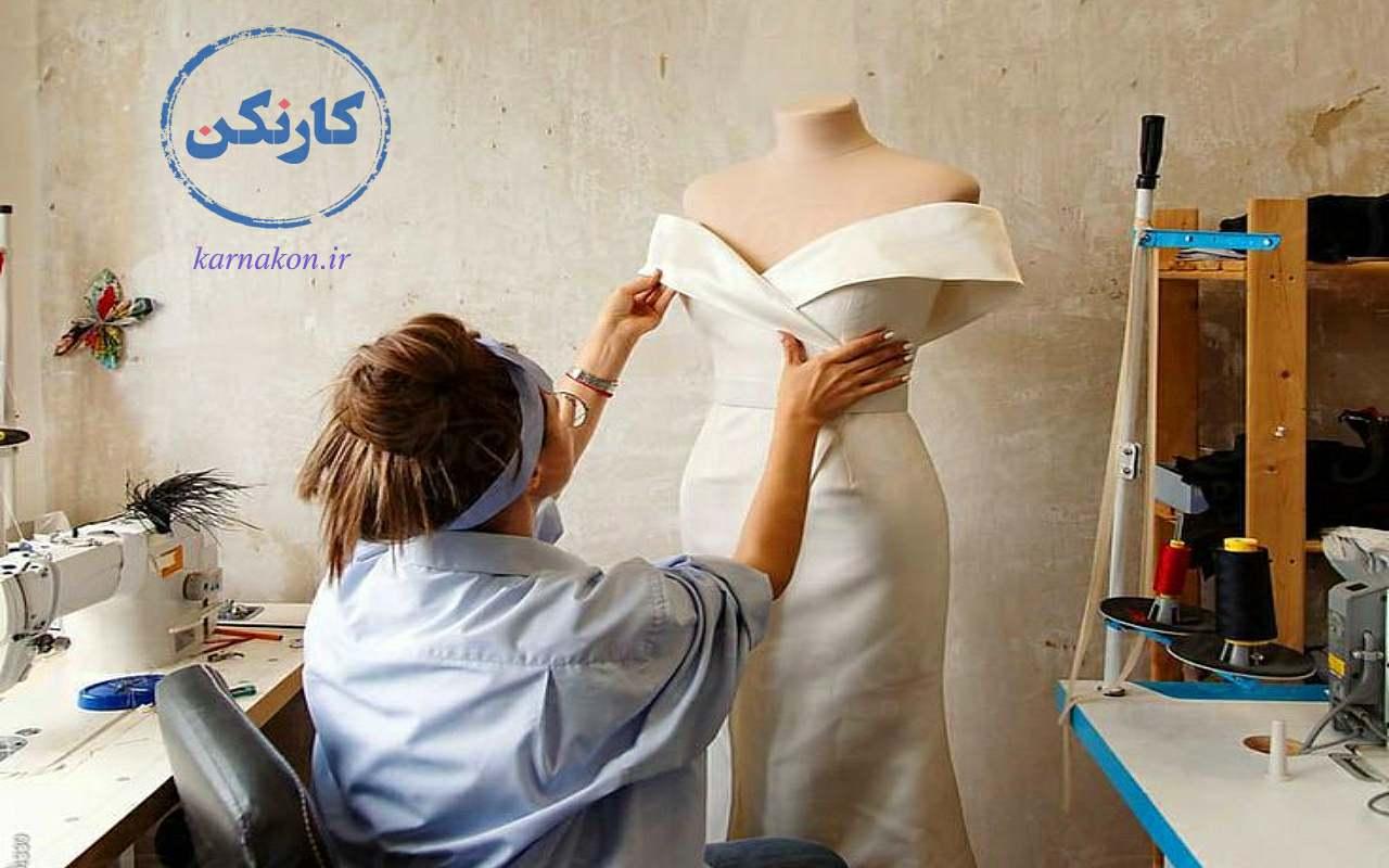 کسب درآمد از طراحی لباس - انتخاب زمینه فعالیت با شماست! لباسهای روزانه و راحت یا لباسهای مجلسی