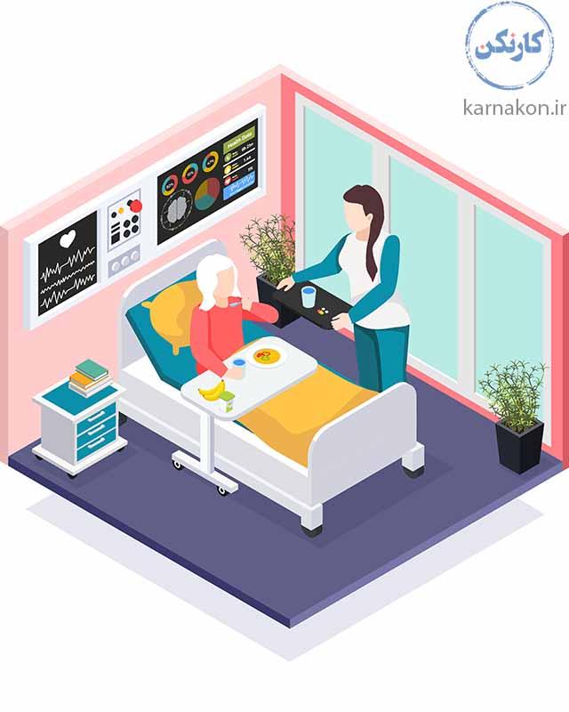 بهیار در منزل از دیگر رشته های کم تقاضایی که آینده شغلی خوبی دارند است.