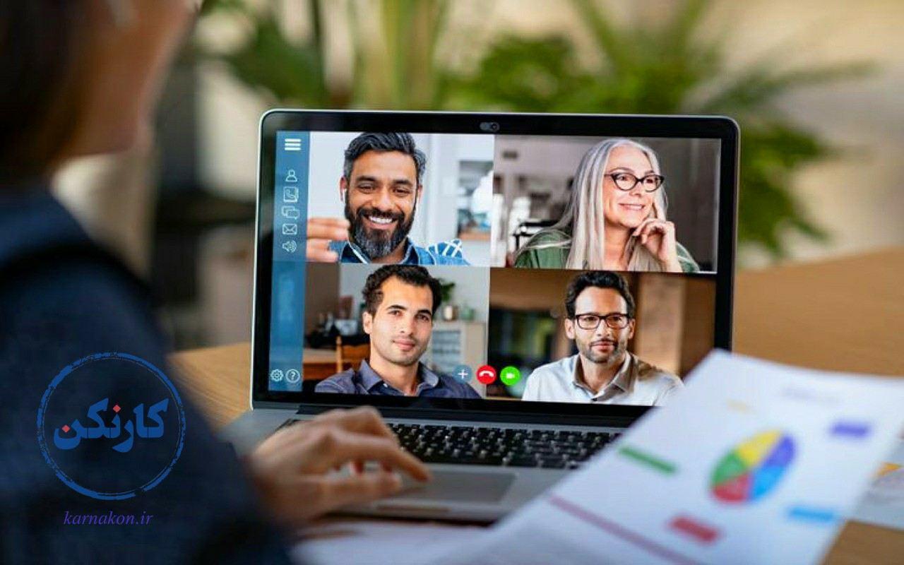 چگونه پول خود را افزایش دهیم - برگزاری جلسات کاری به صورت مجازی