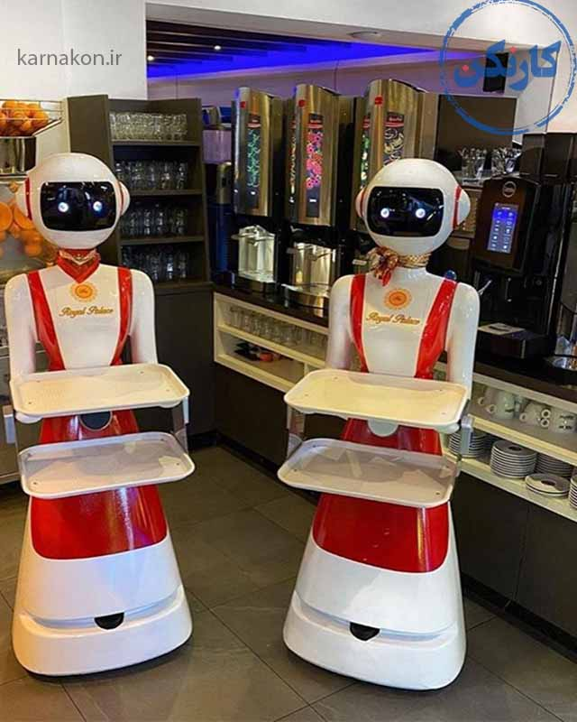 شغلهایی که در آینده حذف می شوند مثل پیشخدمتها