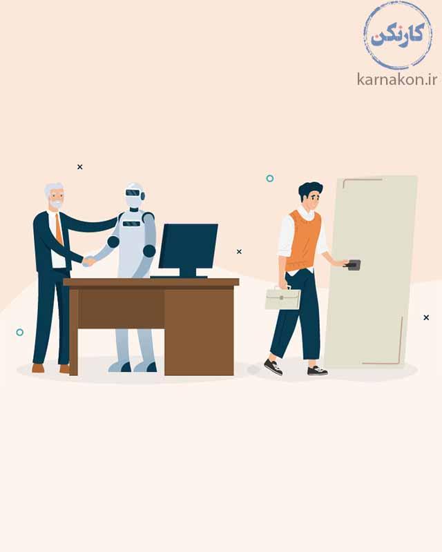 آمار درمورد شغل هایی که در آینده از بین میروند چه میگوید؟