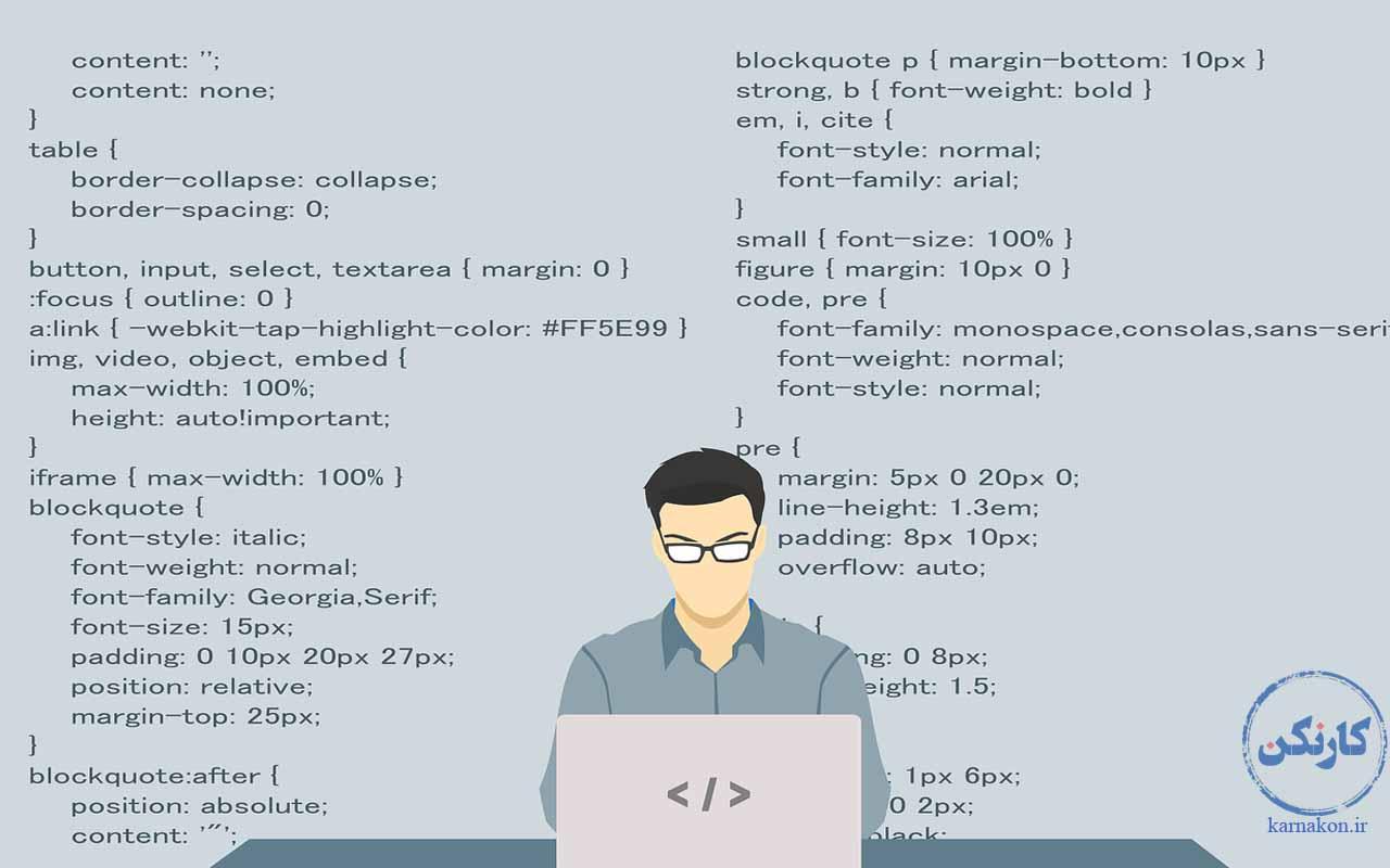 بهترین زبان برنامه نویسی برای پول درآوردن - بهترین زبان برنامه نویسی برای کسب درآمد 2