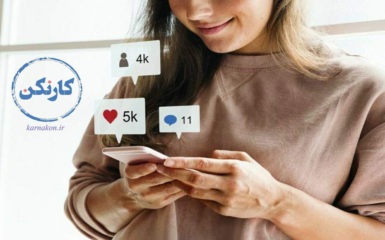 بهترین روش افزایش درآمد - بلاگرشدن