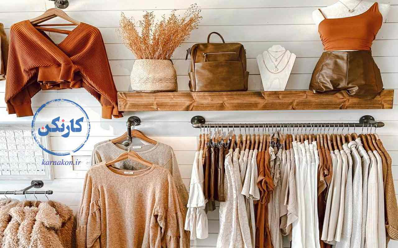 کسب درآمد از طریق طراحی لباس - راهاندازی مزون طراحی لباس شخصی