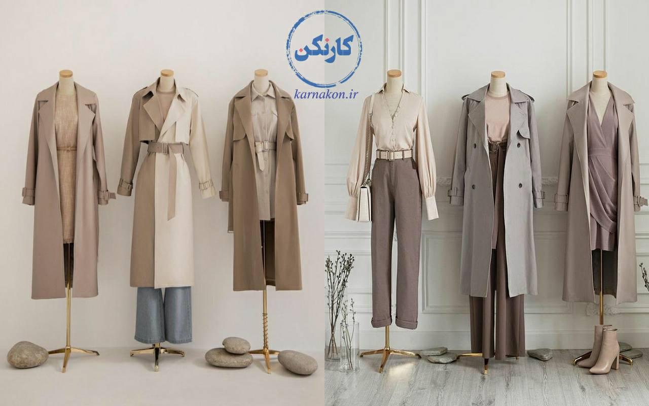 کسب درآمد از طراحی لباس - لزوم ارائه طرحهای متنوع و به دور از کلیشه به خصوص برای بانوان ایرانی