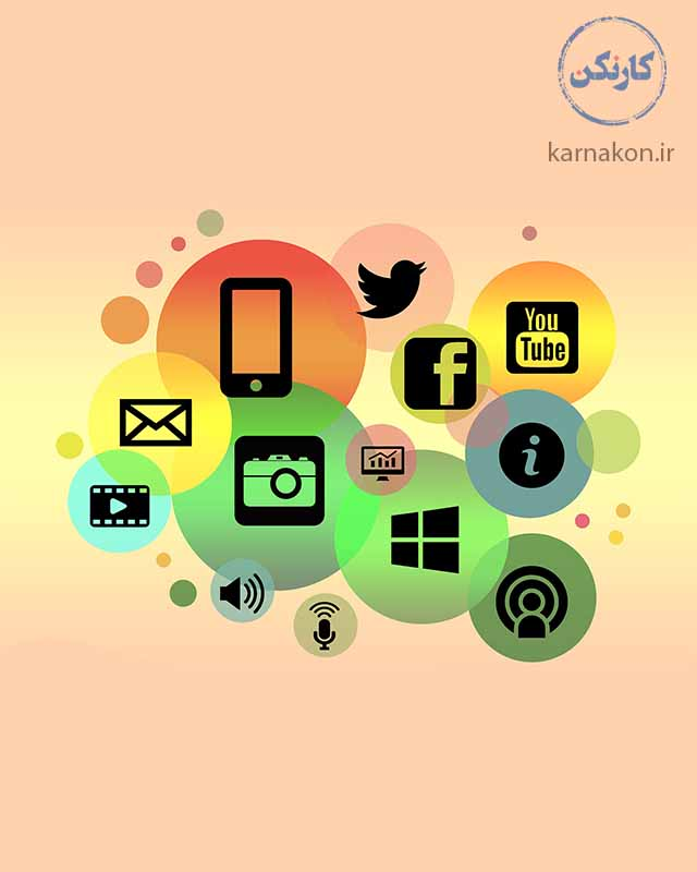 به خاطرر عصر ارتباطات، از رشته هایی که آینده شغلی خوبی دارند علوم ارتباطات است.