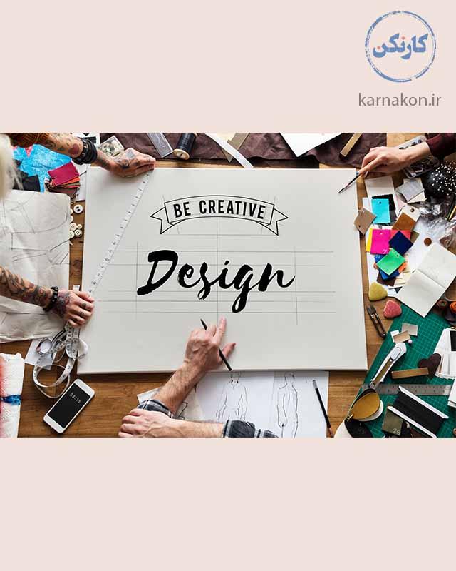 یکی از رشته هایی که آینده شغلی خوبی دارند طراحی مد است.
