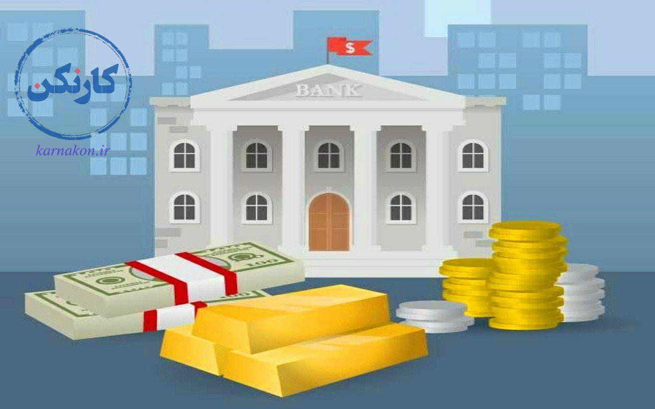 راه های افزایش سرمایه شخصی - سرمایهگذاری در بانک