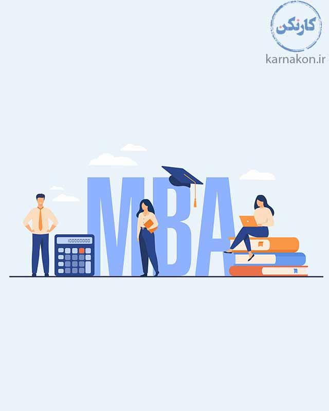 قطعاً رشته مدیریت در مقطع ارشد که همان MBA است جزو رشته هایی که آینده شغلی خوبی دارند است.