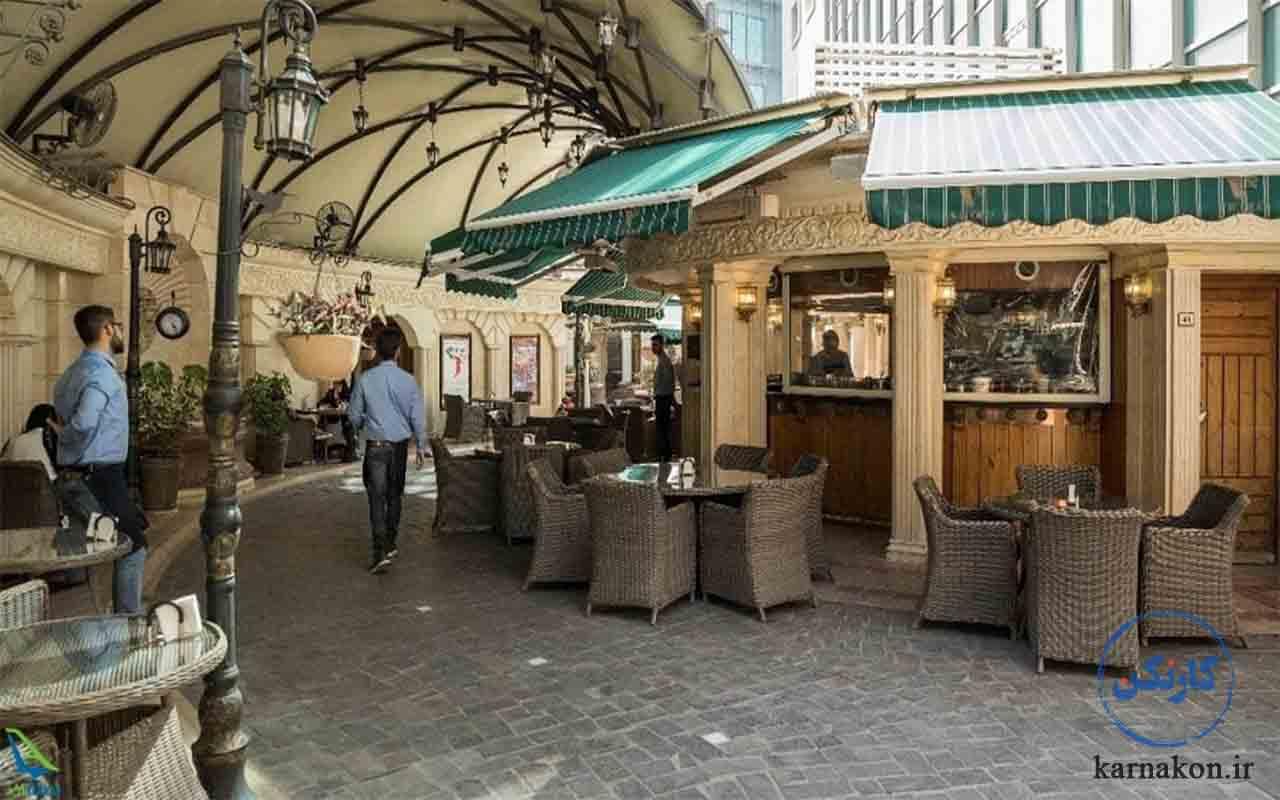 کافه ویکولو در تهران
