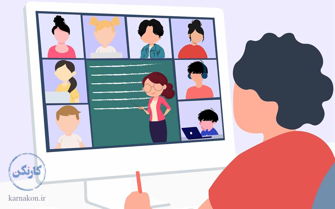 تدریس آنلاین  یک شغل دوم برای معلم