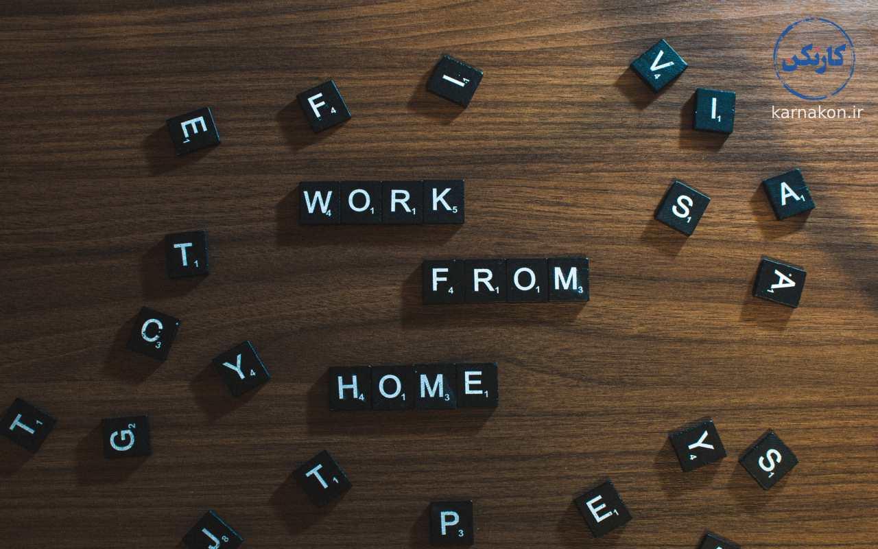 کار در منزل بسته بندی کار در منزل چی خوبه ؟