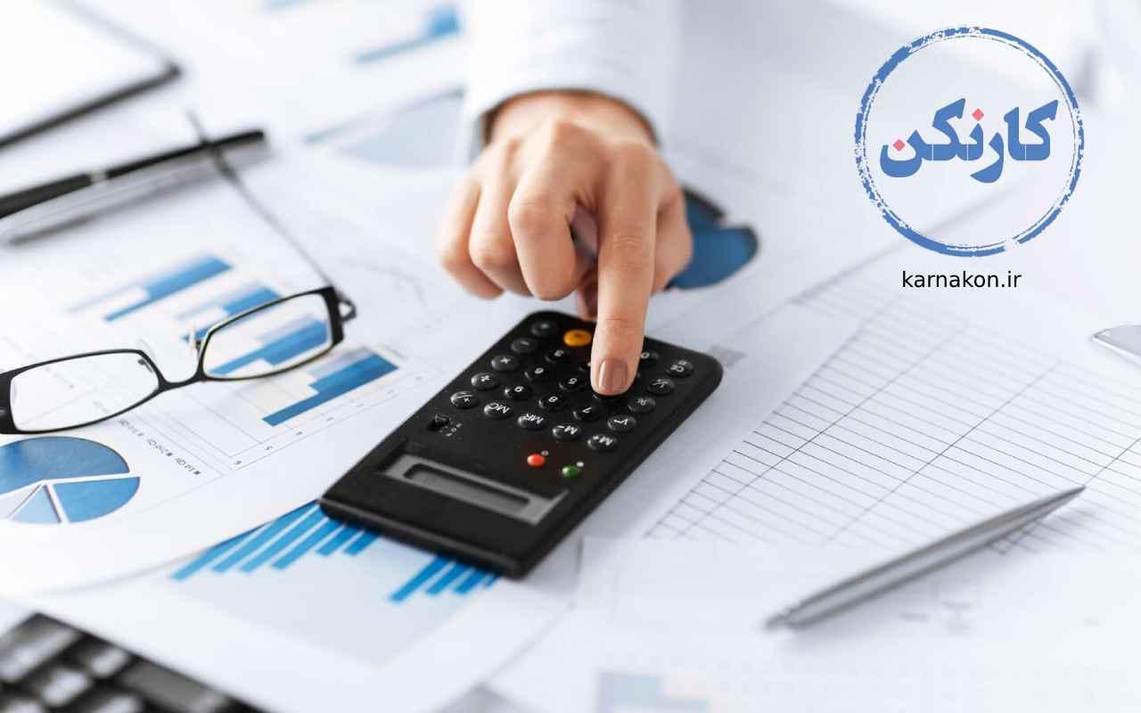 حسابداری ، پردرآمدترین شغلهای رشته انسانی