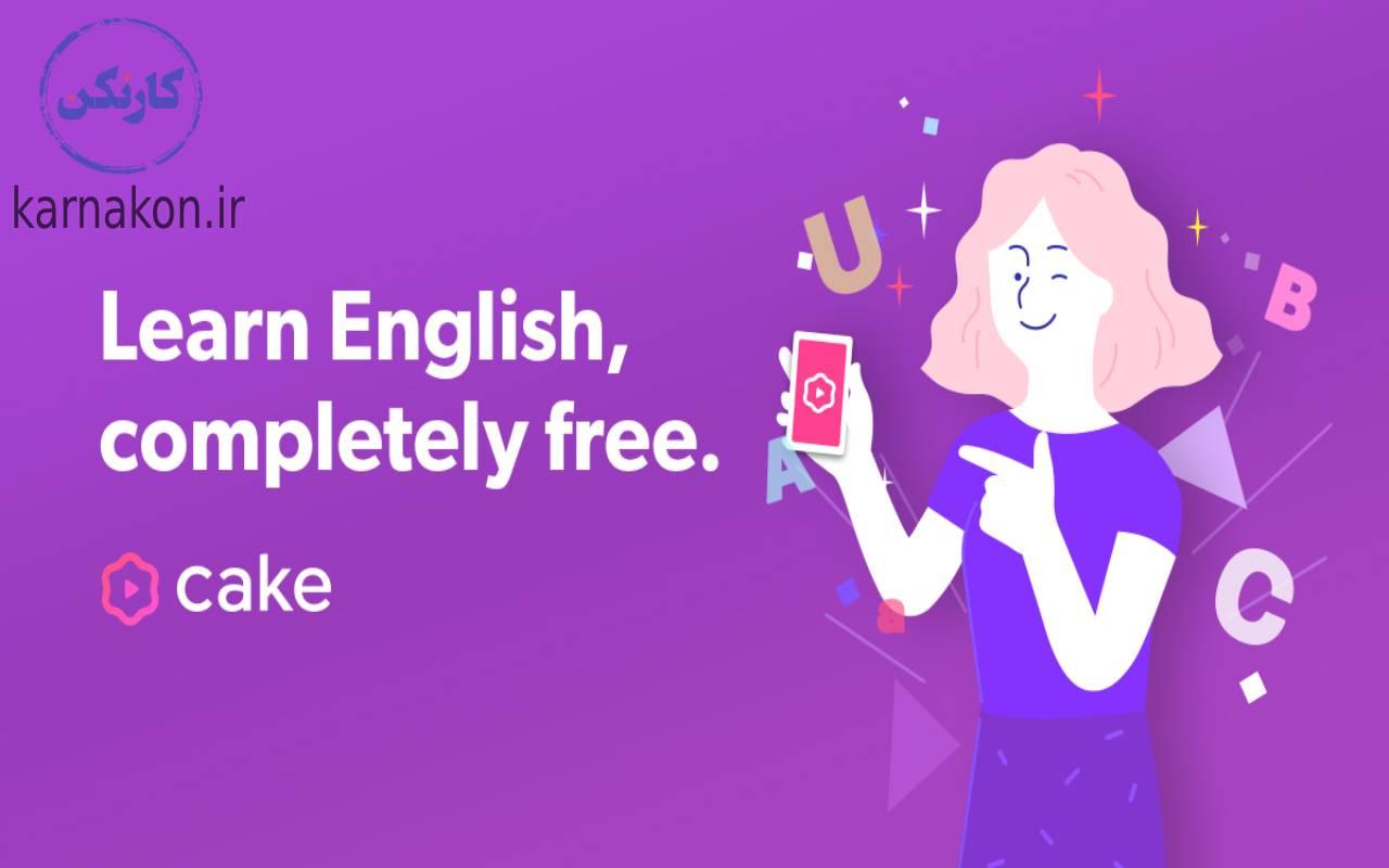 دانلود بهترین سریال برای تقویت زبان انگلیسی