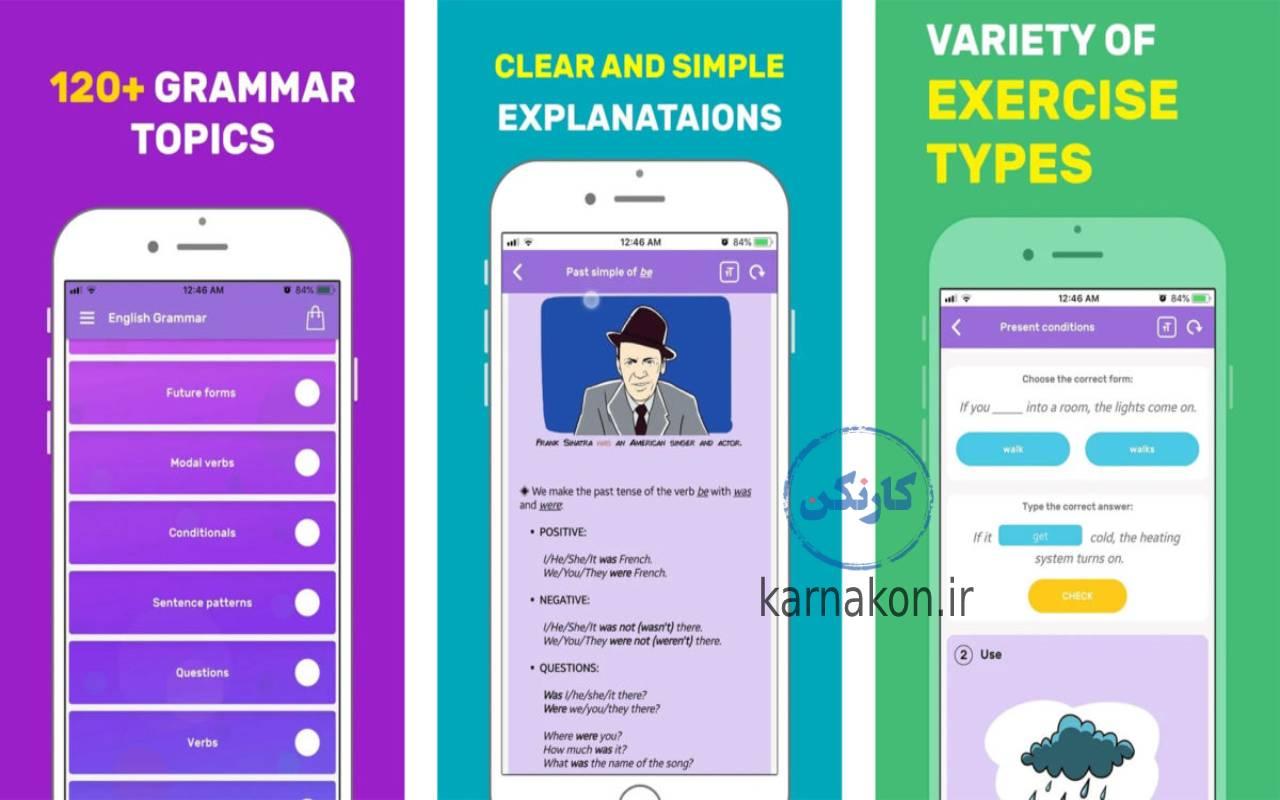 بهترین اپلیکیشن یادگیری زبان