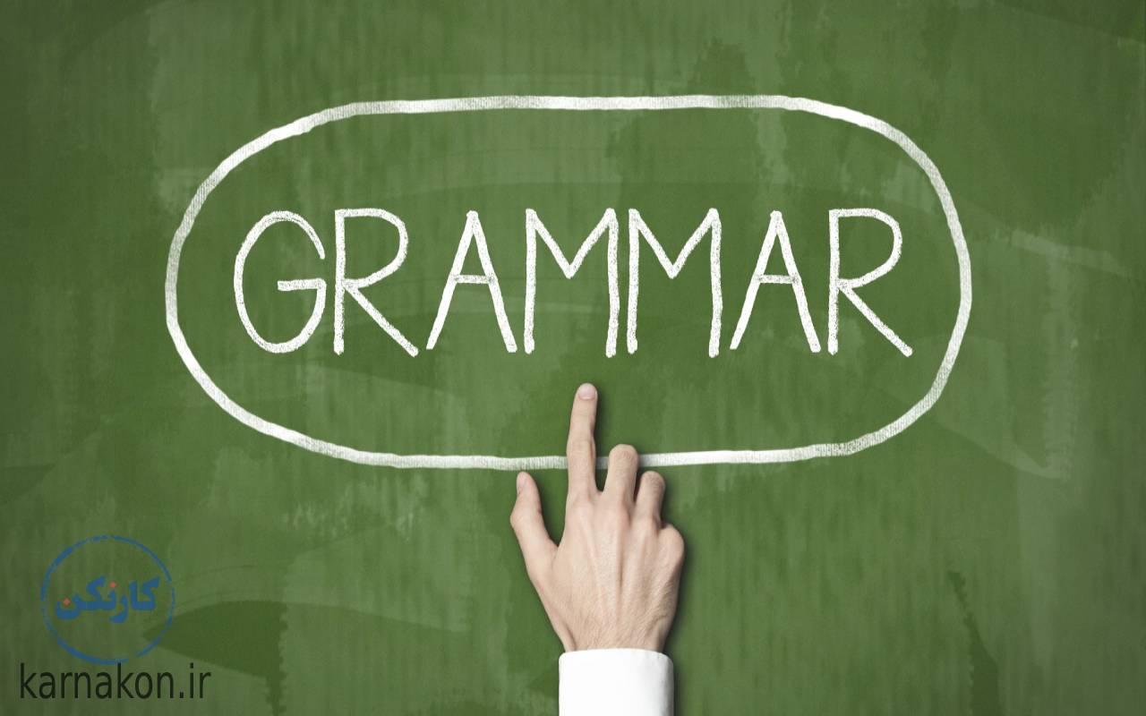 آموزش زبان انگلیسی رایگان اندروید