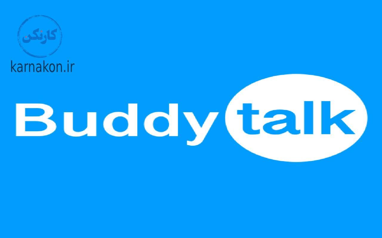 buddy talk - بهترین نرم افزار آموزش زبان انگلیسی اندروید