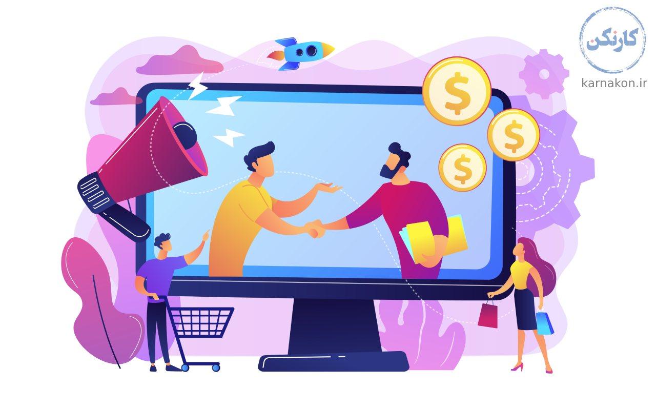 یکی از انواع مشاغل کار در خانه سیستم همکاری در فروش است.