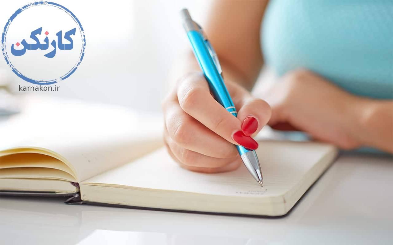 بهترین شغل رشته انسانی برای خانم ها - نویسندگی