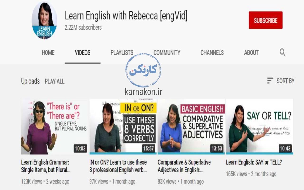 learn english with Rebecca - یادگیری زبان انگلیسی با یوتیوب