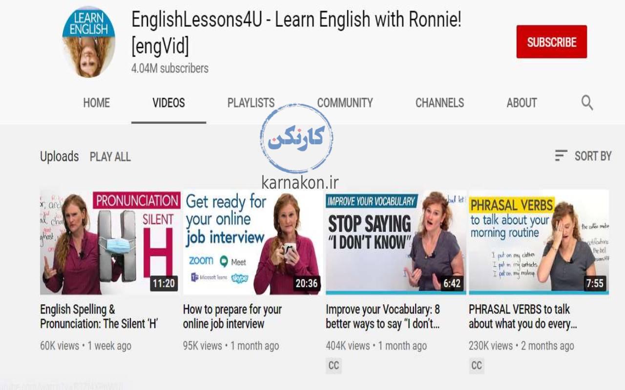 learn english with Ronnie - یادگیری زبان انگلیسی با یوتیوب