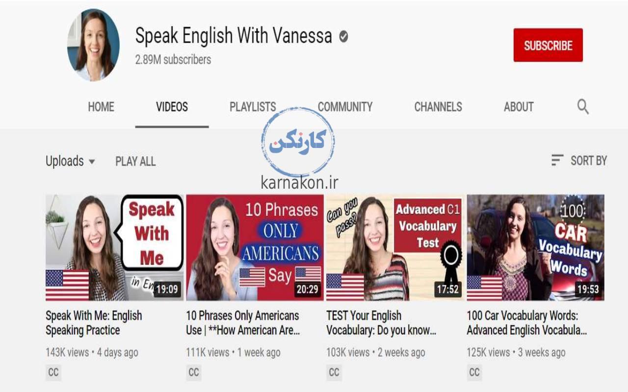 Speak English With Vanessa - کانال های برتر آموزش زبان در یوتیوب