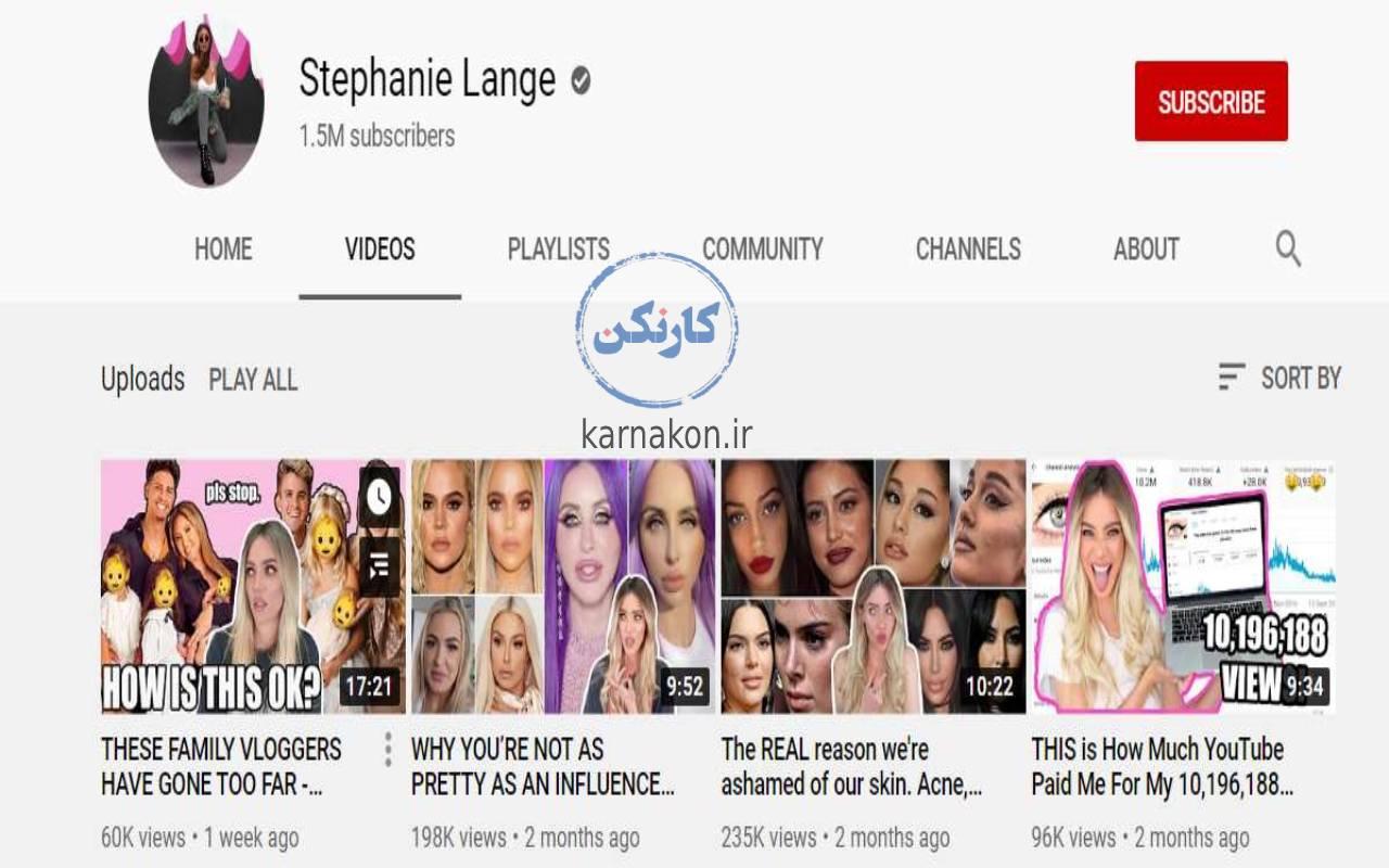 Stephanie Lange - بهترین کانال آموزش زبان انگلیسی در یوتیوب