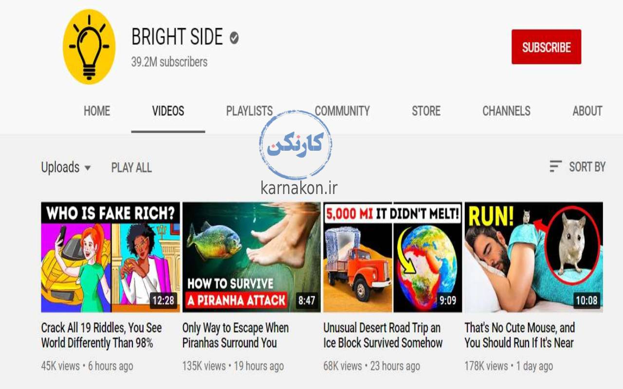 Bright Side - بهترین کانال آموزش زبان انگلیسی یوتیوب