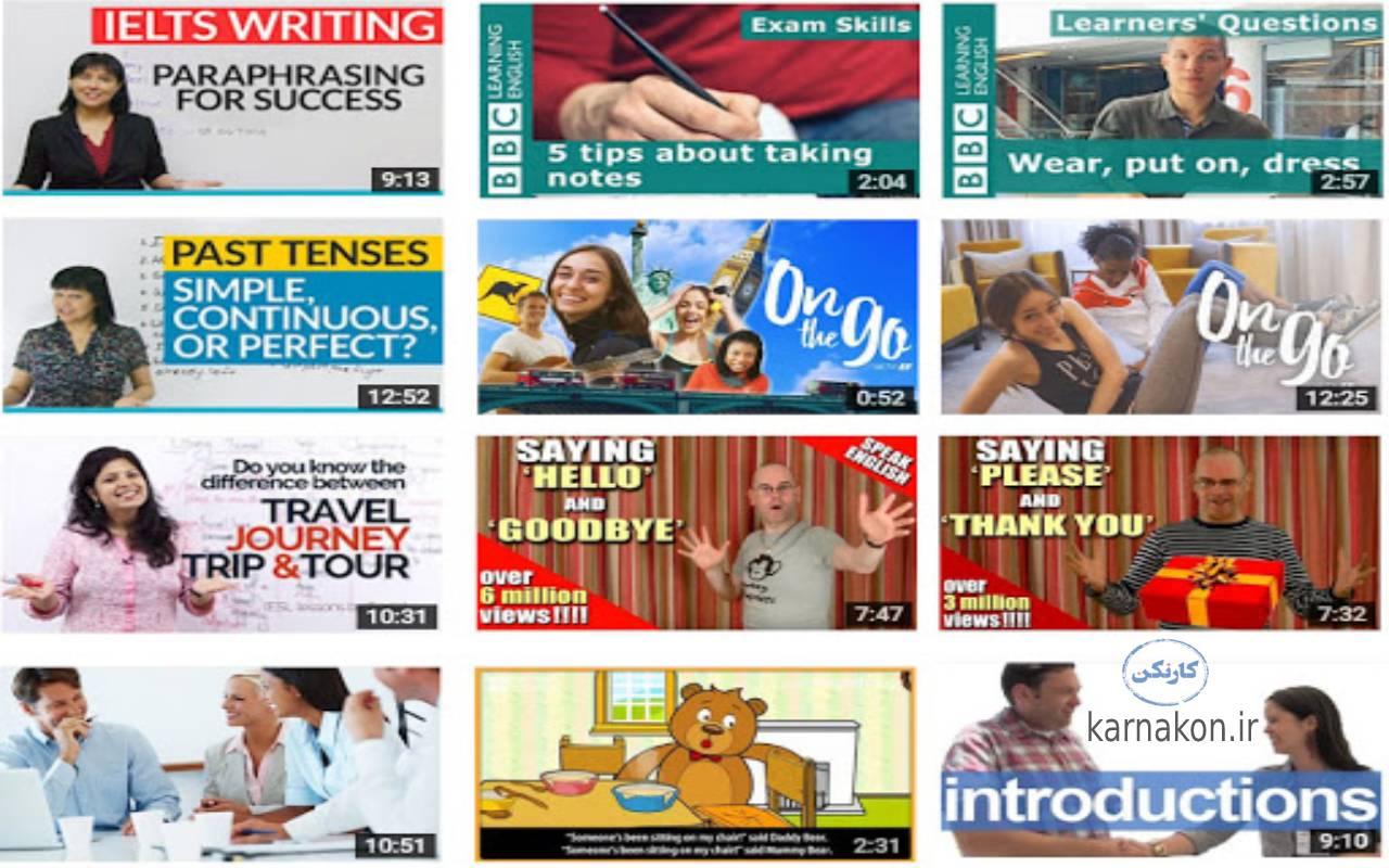 یادگیری زبان با یوتیوب