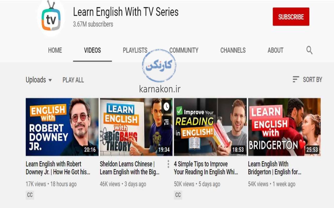 Learn English with TV Series - فیلم آموزش زبان انگلیسی یوتیوب