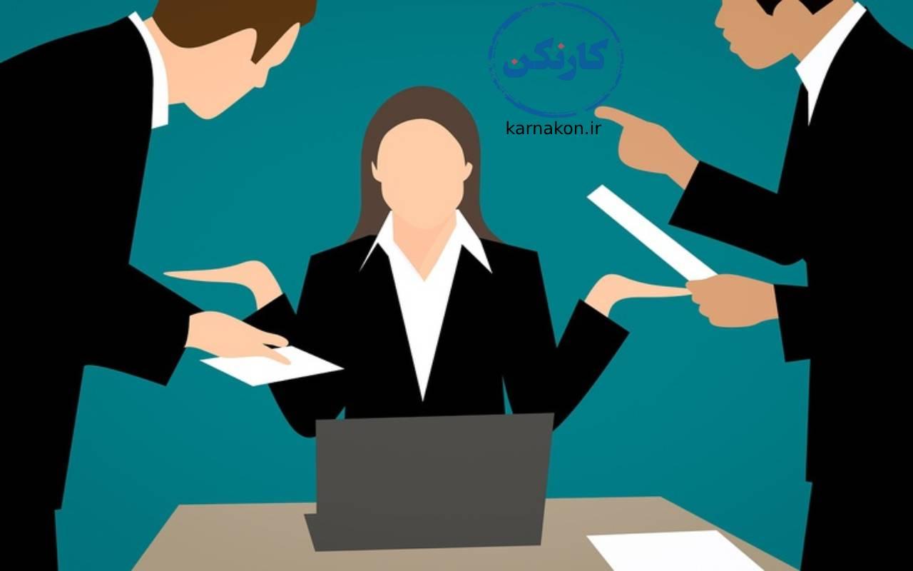 بهترین شغل رشته انسانی برای خانم ها - مدیریتی